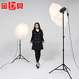 gold shell 250w photography light soft box soft Umbrella reflective umbrella photography set Taobao clothing portrait photographic equipment