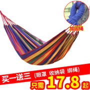 Outdoor single, double heavy canvas, hammock, camping room, indoor dormitory, student swing, mountaineering equipment