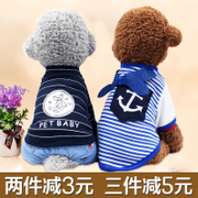 Dog clothes Tactic Bichon Pomeranian spring and autumn thin sweater puppy dog cat pet summer clothes