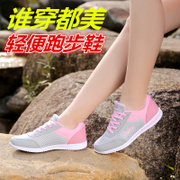 Portable air damping spring shoes running shoes sports shoes Korean 2017 new mesh all-match casual shoes