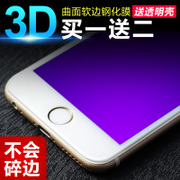 IPhone6plus vorgespanntes film auf blu - Ray - Apple - 65 - 3D - soft - Edge - HD - Handy gefilmt, S.