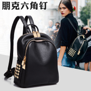 Female Fashion Shoulder Bag 2017 Korean new spring tide leisure travel backpack bag lady simple small bag