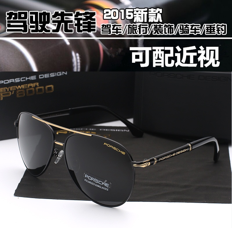 2015 Armani sunglasses men and people drive mirror Polarized Sunglasses men box Toad myopia