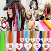Wig piece of colored hair color gradient coloring wig piece seamless hair extensions ten piece female straight mail bag