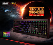 Fighting Asus/ASUS GK1100 series RGB backlight electro-mechanical keyboards Cherry MX Magic green shaft