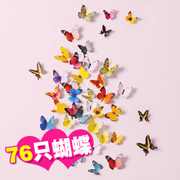 The Butterfly Stickers 3D stereo bedroom warm room wall stickers living room decor TV wallpaper stickers