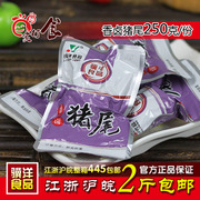 Real Jingjiang specialty food bait zero Jiyang spiced spicy pigtail 250G independent packing bag mail a special offer
