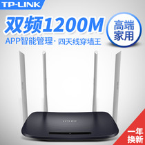 TP-LINK Dual Band Wireless Router WIFI Through Wall 5G Home 1200M High Speed ​​Fiber TL-WDR6300