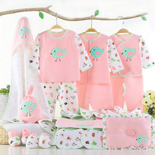 Baby clothes cotton newborn gift set autumn 0-3 months 6 autumn and winter newborn baby supplies Daquan