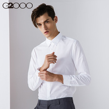 G2000 shirt men's long-sleeved anti-wrinkle business men's work casual dress clothes Slim thin white shirt