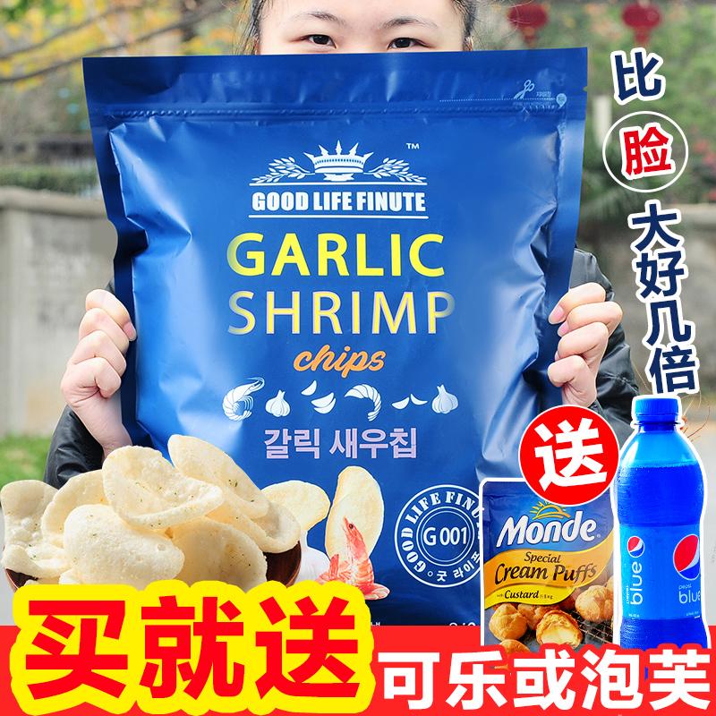 韩国进口网红零食趣莱福虾片蒜味超大包装鲜虾巨型膨化大礼包小吃