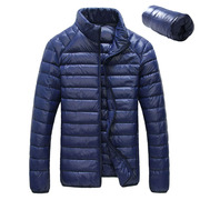 A thin season down jacket old men short slim thin youth super light down jacket size
