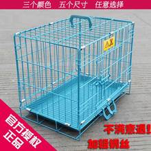 Shipping benbenxiong bold dog cage Teddy VIP cat cage steel wire dog cage small large dog supplies