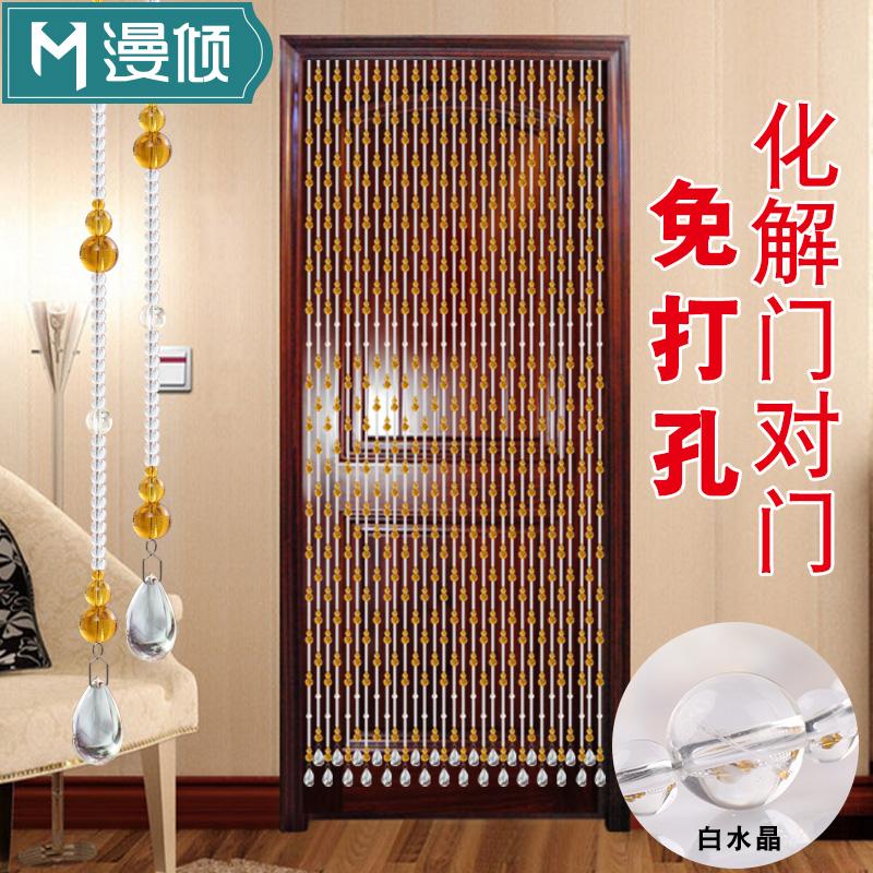 珠帘葫芦水晶帘子卫生间门帘隔断卧室客厅大门对卫生间屏风挂帘