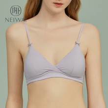Bra 3 pieces 5% off NEIWAI zero-sensitivity French triangle cup without steel underwear bra small chest