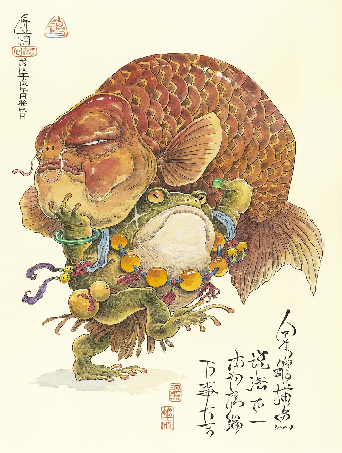 Купить Акварель в Китае, в интернет магазине таобао на русском языке
