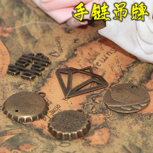 DIY jewelry accessories material retro bronze Bracelet Necklace Handmade Accessories cover Double Happiness coke A047