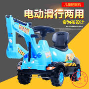 Children's excavator can sit can ride electric excavator hook machine engineering car toy forklift boy boy