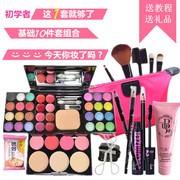 Cosmetics package whole set of genuine beauty tools for beginners Korean makeup nude make-up novice students