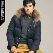 Season clearance jia three groups down jacket male han edition hooded men's long winter coat collars jz3128
