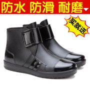 Korean male fashion boots boots short barrel men new summer water shoes low slip waterproof shoes men shoes