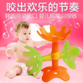积谷母婴专营店