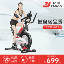 Yd-688 ultra-quiet indoor fitness equipment cycling exercise weight loss fitness