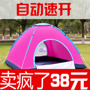 Field automatic double tent outdoor 3-4 family camping camping tour 2 single two bedroom self driving