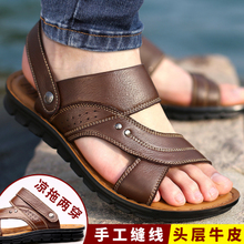 Slippers Men's 2018 New Summer Word Drag Sandals Soft Base Casual Massage Anti-Slip Leather Sandals Men's Shoes