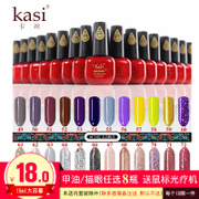 KaSi brand tasteless green removable nail polish glue Bobbi QQ 15ml a bottle of 49-72 color Manicure phototherapy