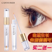 Genuine eye eyelash curling lash waterproof nourish liquid cream thick black eyebrows grow Unisex