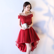 Toast the bride 2017 new spring and summer short term word shoulder engagement dress red wedding dress