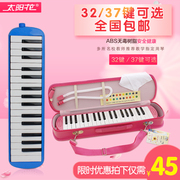 Pianica 37 key 32 keys of classroom teaching for children beginners children playing musical instruments send blowpipe