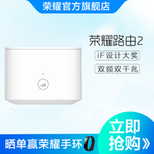 Glory router dual-band dual Gigabit ports through the wall 5G smart wireless high-speed fiber optic home wifi