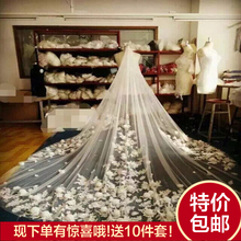 Bridal veil 2018 new trailing wedding veil dress veil Korean long widen soft yarn wedding veil