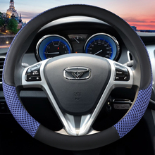 Kaiyi X5X3C3RV3E3 special ice silk steering wheel cover four seasons inside jewelry modification accessories leather handle