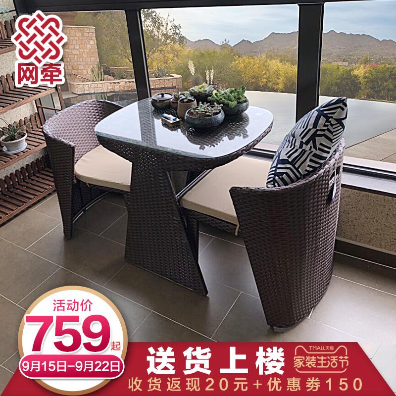 Купить из Китая Комплекты стол+стул через интернет магазин internetvitrina.ru - посредник таобао на русском языке