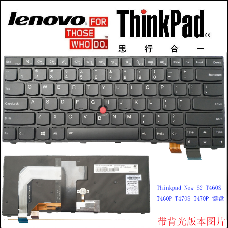 联想 IBM Thinkpad New S2 T460S T460P T470S T470P 键盘
