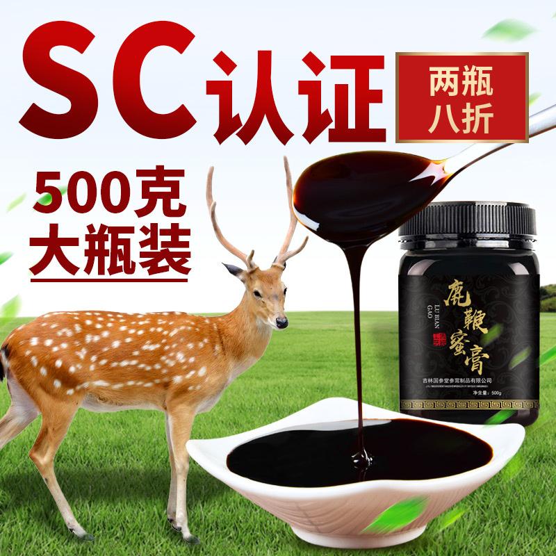 Купить из Китая Панты через интернет магазин internetvitrina.ru - посредник таобао на русском языке