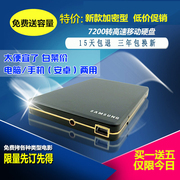 New promotional encryption / ultra thin mobile hard disk 40G60G80G100G120G160G320G500G mail