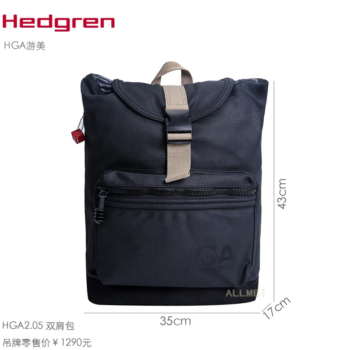 国内代购▲Hedgren海格林HGA2.05休闲运动旅行双肩包背包正品