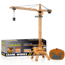 1.2 m RC tower crane childrens wireless remote control crane truck crane machine toy cars