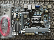 One year replacement shipping elite H61 H61 motherboard G1620 small 2120 I3 for B75
