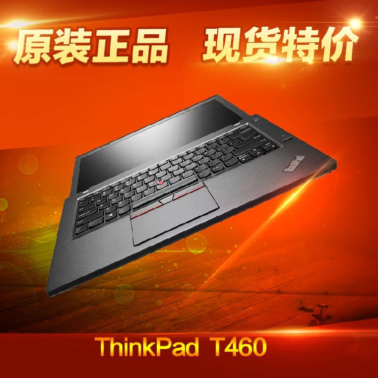 Lenovo ThinkPad-T460-20FMA06ACD I5-6200/4G/500G/2G unique /Win7 special offer