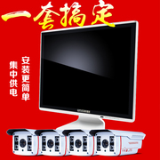 HD monitor camera 2468 road monitoring device package monitoring package household monitor set