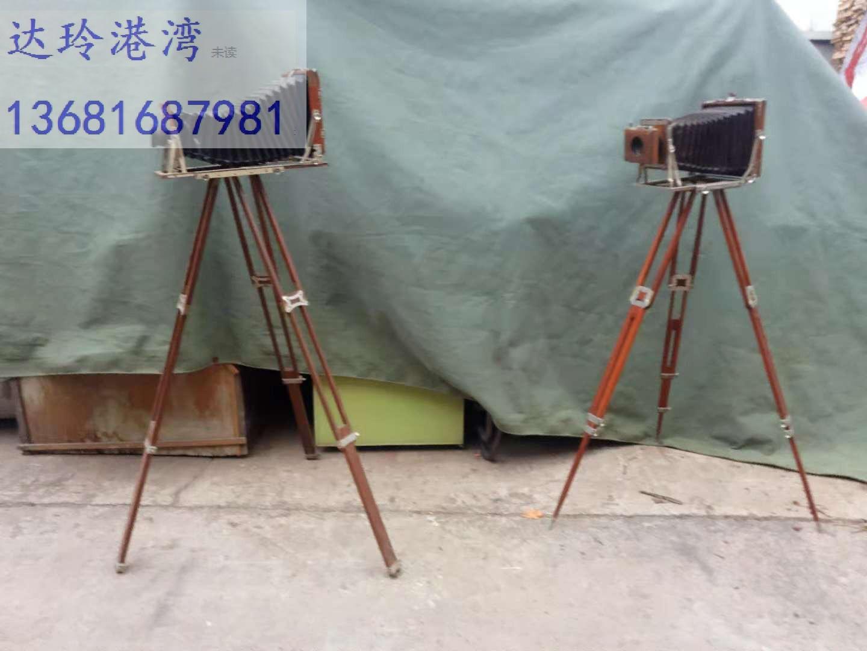 Купить Антикварные вещи / Телефоны / Фотоапараты в Китае, в интернет магазине таобао на русском языке