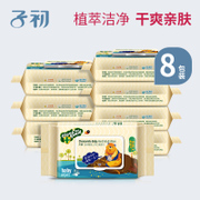 Early child baby wipes wet towel package post neonatal hand fart special baby wipes tape cover 80 smoked 8 packs