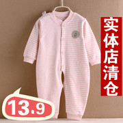 Baby conjoined clothes, spring and autumn babies, ha clothing, climbing clothes, summer baby clothes, men and women, baby, 0-3-6 months