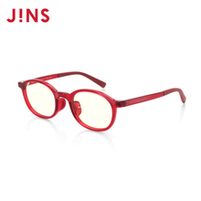 JINS eye glasses Blu-ray radiation computer goggles TR90 light frame children FPC17A104