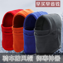 Outdoor winter Hat padded cycling windproof winter hats for men and women riding outfit mask hooded warm caught wearing
